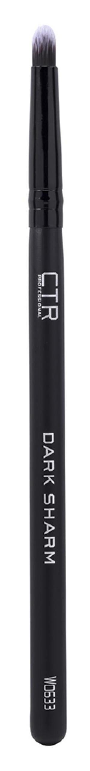 Кисть для нанесения теней, консилера, корректора W0633 - 00-00011544