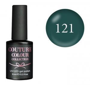 Гель-лак для нігтів Couture color №121 Щільний темно-зелений (емаль) 9 мл  - 00-00011979