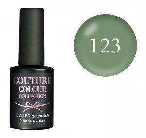 Гель-лак для нігтів Couture Colour №123 Щільний сіро-зелений (емаль) 9 мл - 00-00011981