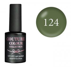 Гель-лак для нігтів Couture Colour №124 Щільний зелений хакі (емаль) 9 мл - 00-00011982