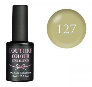 Гель-лак для нігтів Couture Colour №127 Щільний світло-оливковий (емаль) 9 мл - 00-00011985