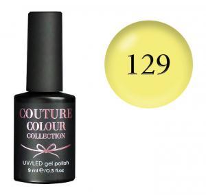 Гель-лак для нігтів Couture Colour №129 Щільний лимонно-жовтий (емаль) 9 мл - 00-00011987