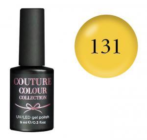 Гель-лак для нігтів Couture Colour №131 Щільний сонячно-жовтий (емаль) 9 мл - 00-00011989