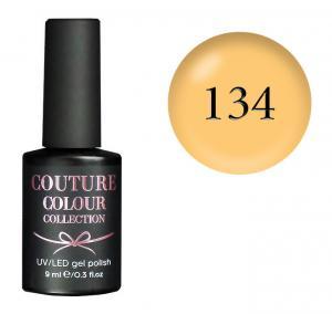Гель-лак для нігтів Couture Colour №134 Щільний жовтий (емаль) 9 мл - 00-00011992