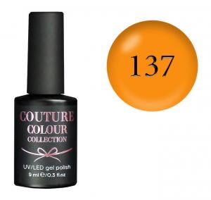 Гель-лак для нігтів Couture Colour №137 Щільний гарбузовий (емаль) 9 мл - 00-00011995