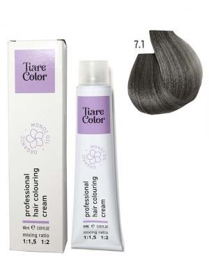 Крем - фарба для волосся 7.1 Tiare color 60 мл    - 00-00012544