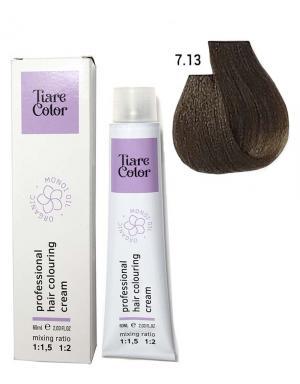 Крем - фарба для волосся 7.13 Tiare color 60 мл    - 00-00012545