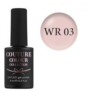 Гель-лак для нігтів COUTURE Colour WINTER ROSEATE WR03 9 мл  - 00-00012693