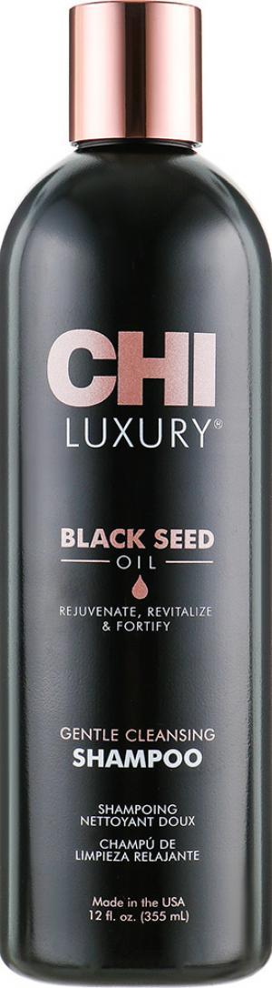 Шампунь з маслом чорного кмину Chi Gentle Cleansing Shampoo 335 мл - 00-00012730