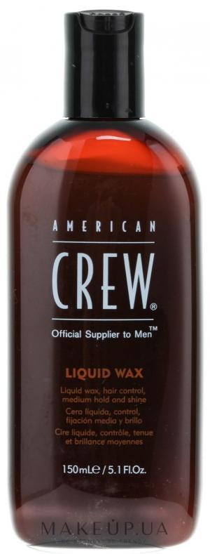 Воск жидкий American Crew Liguid Wax 150 мл - 00-00012774