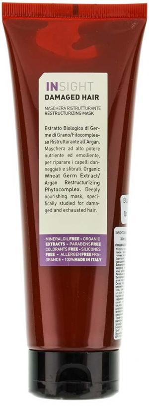Маска для відновлення пошкодженого волосся Insight 250 мл - 00-00012948