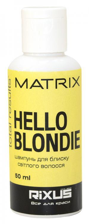 Шампунь для світлого волосся Matrix Total Results Hello Blondie 50 мл - 00-00001704