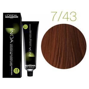Крем-фарба для волосся L'Oreal Professionnel INOA Mix 1+1 №7/43 Середній блонд мідно-золотистий  60 мл - 00-00004744
