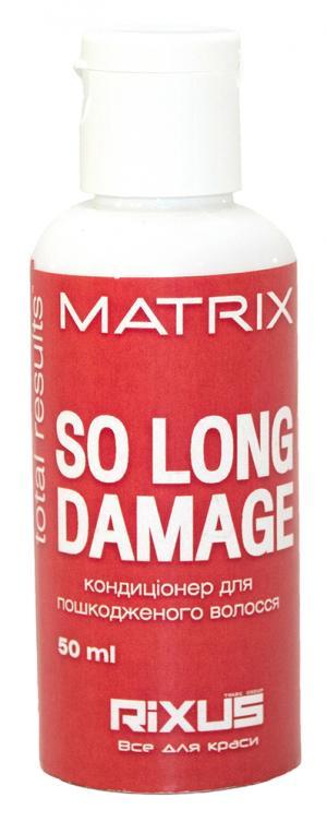 Кондиціонер з керамідами для ламкого волосся Matrix Total Results So Long Damage 50 мл - 00-00007997