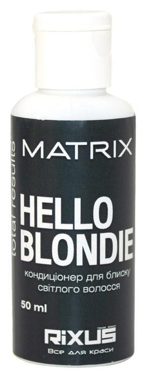 Кондиціонер для світлого волосся Matrix Total Results Hello Blondie 50 мл - 00-00007999